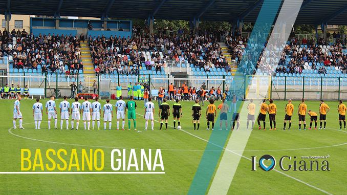 Bassano Giana Lega Pro Girone A - www.ilovegiana.it