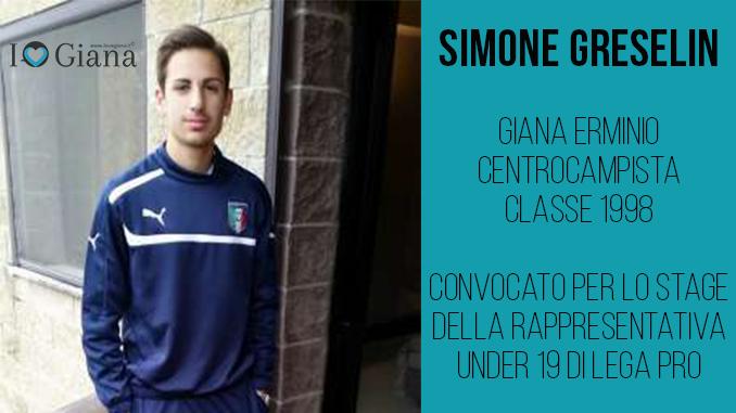 Simone Greselin Giana Erminio Lega Pro www.ilovegiana.it