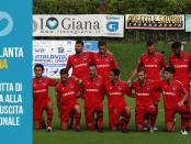 Atalanta Giana 1-0 Clusone luglio 2016 amichevole calcio www.ilovegiana.it