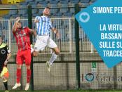 Simone Perico giana erminio trasferito al bassano virtus lega pro girone a www.ilovegiana.it calcio