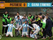 Editoriale 24 giornata lega pro www.ilovegiana.it Pistoiese Giana 0-2