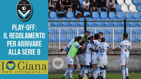play off lega pro stagione 2016_2017