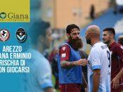 Arezzo Giana Erminio rischio sciopero