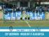 Giana Erminio Fano 1-0 risultati e classifica 25 giornata serie C girone B