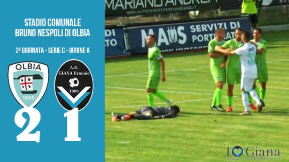 Olbia Giana Erminio 2-1 serie C girone A