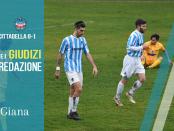Voti e giudizi 24 Giana Cittadella www.ilovegiana.it