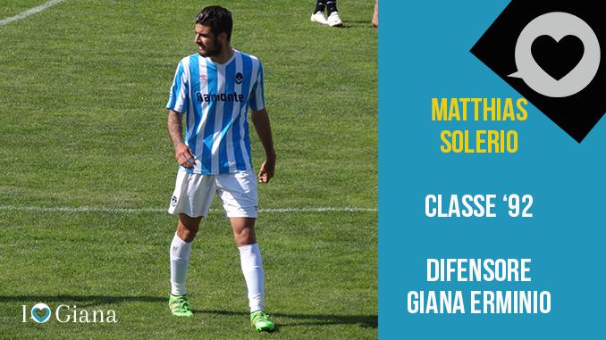 Matthias Solerio www.ilovegiana.it giana erminio lega pro girone a