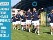precampionato giana erminio lega pro www.ilovegiana.it