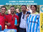 gruppo-cap-e-giana-erminio-calcio-lega-pro-girone-a-www-ilovegiana-it-casa-dell-acqua