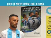 marco biraghi giana-erminio-calcio-lega-pro-girone-a-www-ilovegiana-it-conf-pres-divise