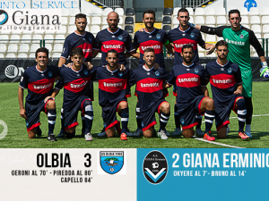 risultato-www-ilovegiana-it-8-olbia-giana-3-2 lega pro girone a