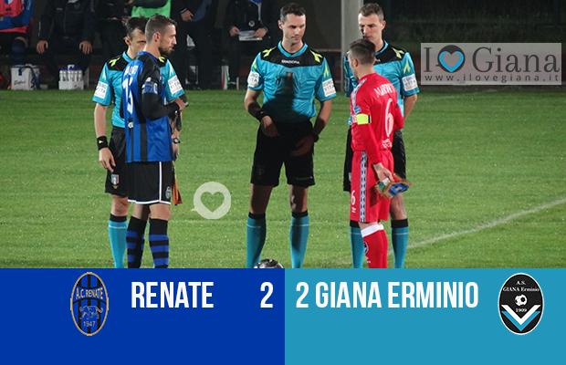 risultati lega pro girone a 12 giornata-www-ilovegiana-it-12-renate-giana-2-2