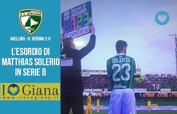 L'ingresso in campo di Matthia Solerio in Avellino -Verona 2-0