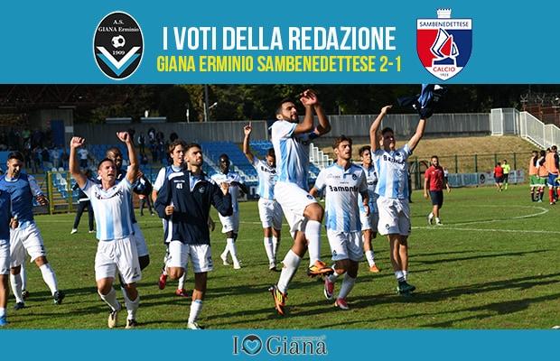 4 giornata Pagelle Giana Sambenedettese 2-1