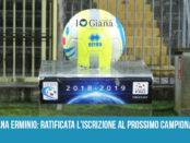 Giana Erminio ratificata l'iscrizione al prossimo campionato