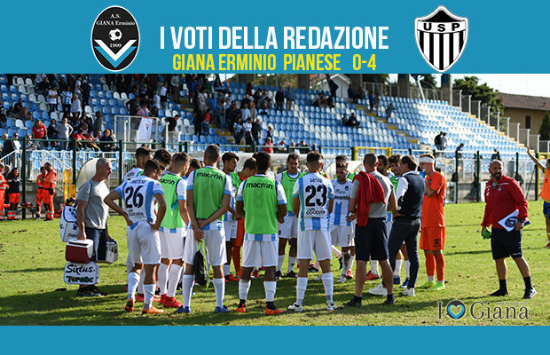 Giana Pianese 0-4 serie c girone a
