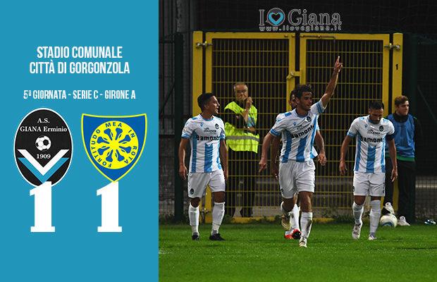 Giana Erminio Carrarese 1-1 serie C girone A