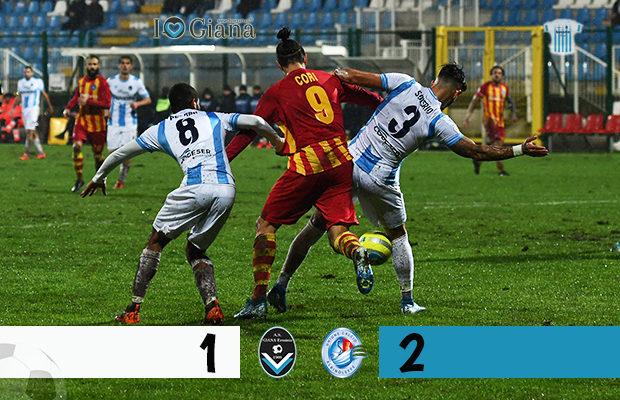 Giana Erminio Albinoleffe 1-2 serie C girone A
